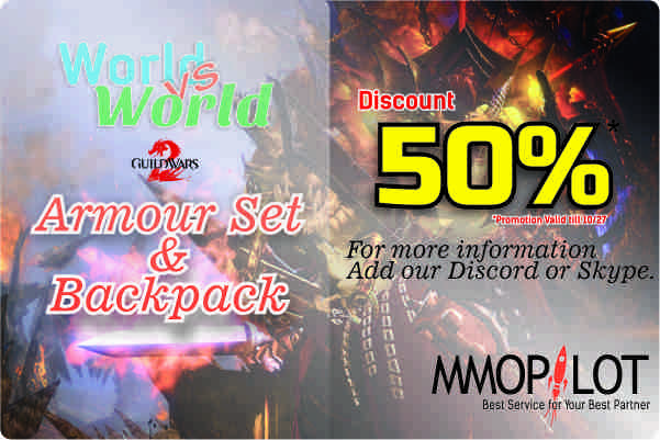 GW2 WVW Armor Backpack discount